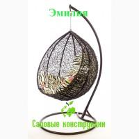 Садовые качели-коконы Полтава