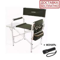 Кресло раскладное SL-006 FC 95200S RA-2206 Ranger + Подарок