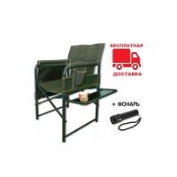Кресло раскладное Guard RA-2207 Ranger + Фонарик