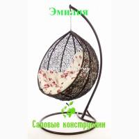 Кресло Кокон Чернигов