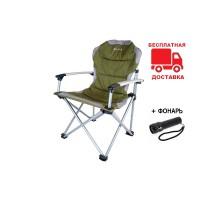 Кресло раскладное SL-021 FC 750-21309 RA-2213 Rmountain Ranger и Подарок