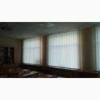 Жалюзи, римские шторы, тканевые ролеты