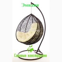 Садовое подвесное кресло кокон Черкассы