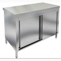 Стол-тумба производственный нержавеющая сталь (AISI 201)