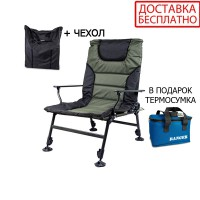 Кресло карповое Wide Carp SL-105 RA-2226 Ranger + Подарок