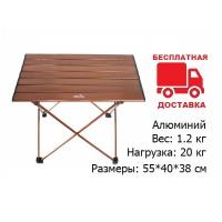 Стол складной Tr Compact 55х40х38 см TRF-061
