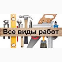 Изготовление Рем Металлоконструкций Днепр и область