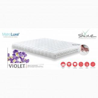 Ортопедический беспружинный Матрас Shine Violet / Віолет