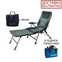 Кресло раскладушка карповое SL-104 RA-2225 Rager + Подарок
