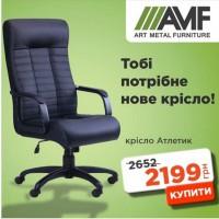 Мебель онлайн - кресла офисные