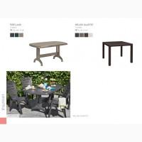 Столы Allibert Голландия для дома, кафе и бару террас