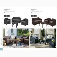 Мебельные гарнитуры Allibert Голландия для дома, кафе и бару