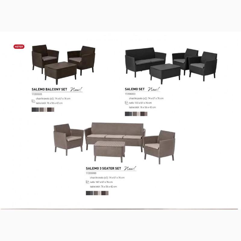 Фото 10. Набор мебели из искусственного ротанга Нидерланды для дома, кафе и бару