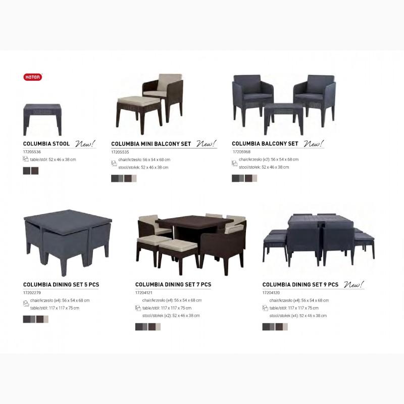 Фото 20. Набор мебели из искусственного ротанга Нидерланды для дома, кафе и бару