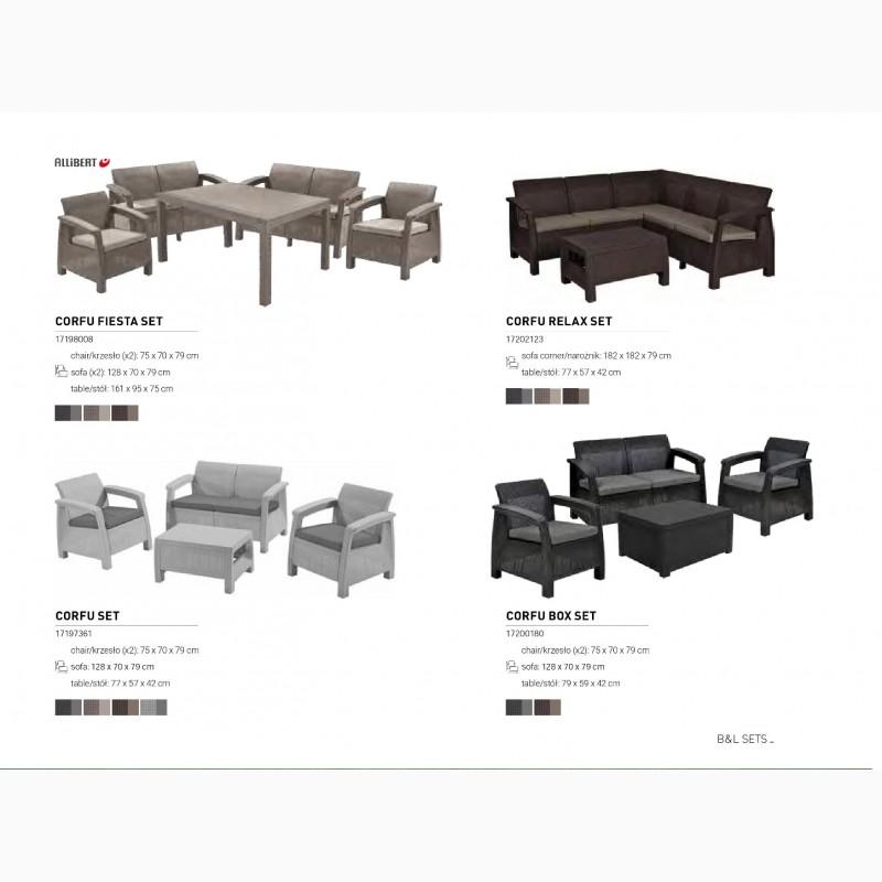Фото 6. Набор мебели из искусственного ротанга Нидерланды для дома, кафе и бару