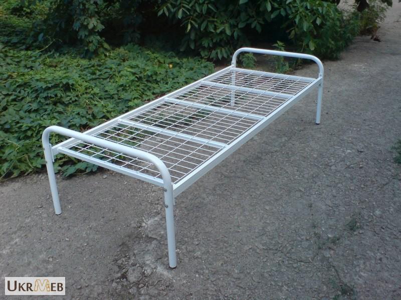 Фото 2. Кровати металлические. Купить металлическую кровать. Кровати опт и розница