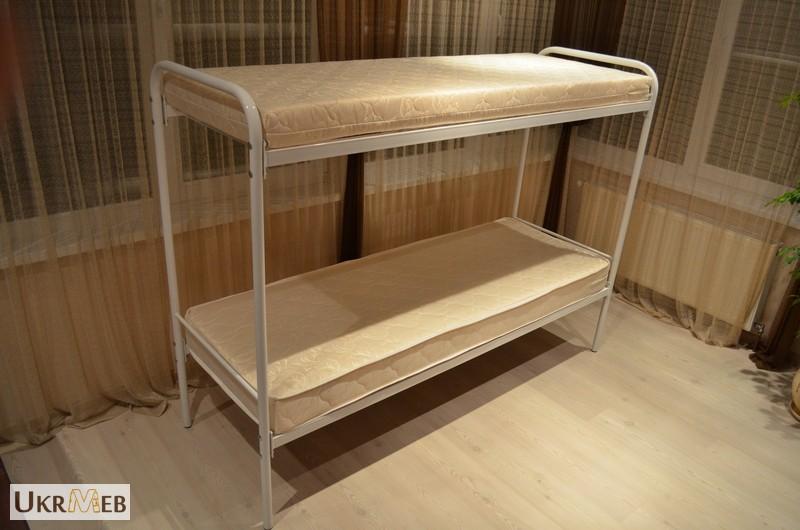 Фото 5. Кровати металлические. Купить металлическую кровать. Кровати опт и розница
