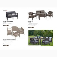 Комплект, набор садовой мебели Allibert Голландия, диван, кресла для террас дому и кафе