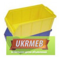 Продам ящики пластиковые для инструментов, кюветы 701 для метизов, купить ящики в Винница