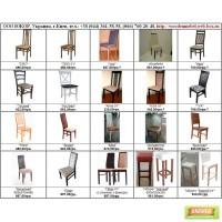Столы и стулья: деревянные, обеденные, журнальные Украина