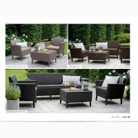 Комплект, набір садових меблів Allibert Голландія, диван, крісла для терас дому і кафе