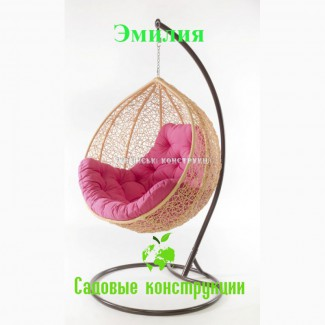 Подвесное кресло кокон Днепр