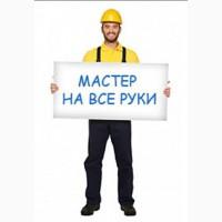 Установка кондиционеров, демонтаж, монтаж кондиционеров в Днепр и оласть