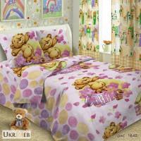 Ткань постельная детская купить, Поплин Мишки розовые