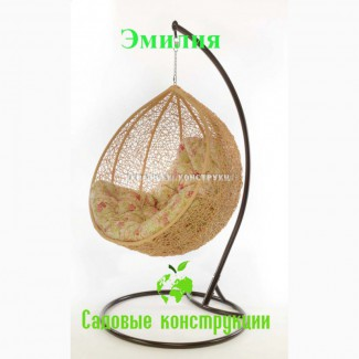 Кресло-кокон Бердянск