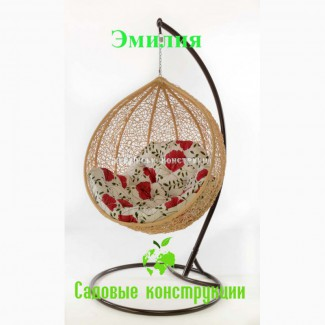 Кресло кокон от производителя Ужгород