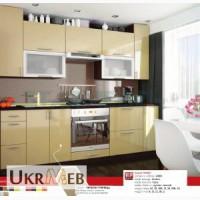 Кухня Мода (золото)