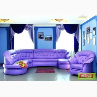 Обменяйте ваш старый диван на новый!