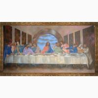Картина по мотивам Леонардо да Винчи Тайная вечеря