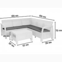 Corfu Relax Set голландська мебель из искусственного ротанга