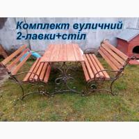 Лавка Скамейка вулична