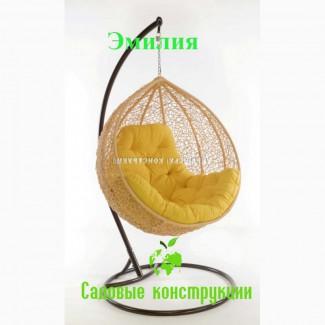 Купить плетеное кресло кокон в Марганце