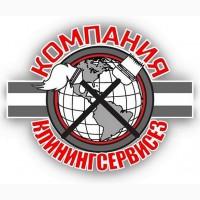 Клининг кафе после ремонта Киев