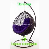 Стильное кресло-кокон Сумы