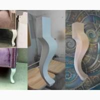 Фигурные резные гнутые ножки кабриоль из дерева для пуфа пуфика банкетки дивана кресла