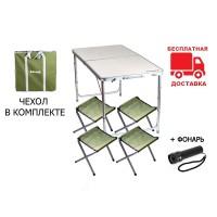 Стол - комплект для пикника ST-401 RA-1106 Ranger + Подарок