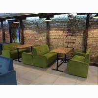 Купить диваны для кафе, баров и ресторанов Днепр