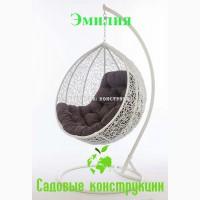 Кресло кокон Синельниково