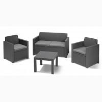 Alabama set голландська мебель из искусственного ротанга