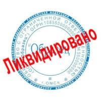 Закрытие ФЛП, Ликвидация ФЛП Днепр и область за 1 день