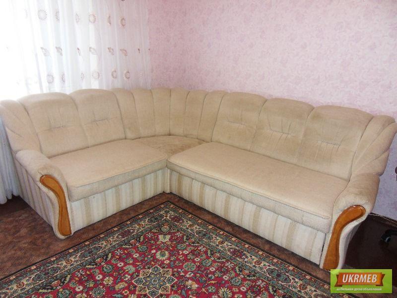мебель б у из европы купить