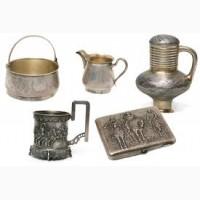 Купим старинные и современные изделия из серебра