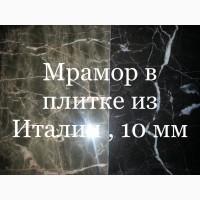 Мрамор - экологичный и дышащий камень, в любом интерьере