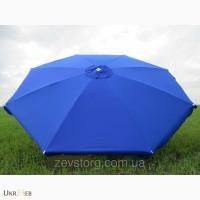Зонт круглый 3, 5м очень прочный с клапаном