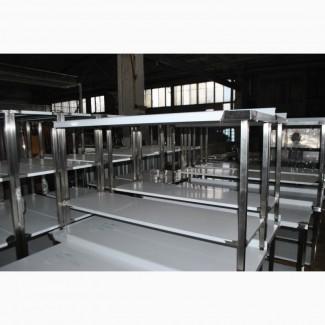 Столы производственные для кафе ресторана из нержавейки по цене б/у